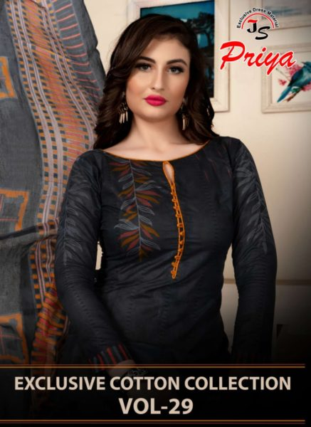 JS Priya vol 29 Cotton Dress Materials Wholesalers