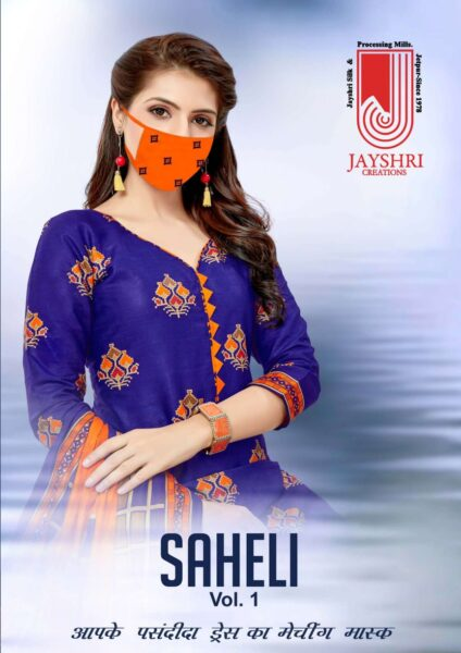 Jayshree Saheli vol 1 Cotton Print Dress Materials
