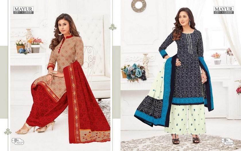 Mayur Khushi vol 52 Cotton Dress Materials