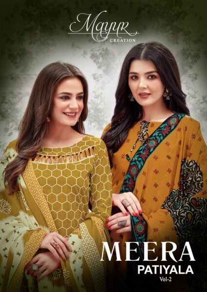 Mayur Meera Patiyala vol 2 Readymade Dress Wholesalers