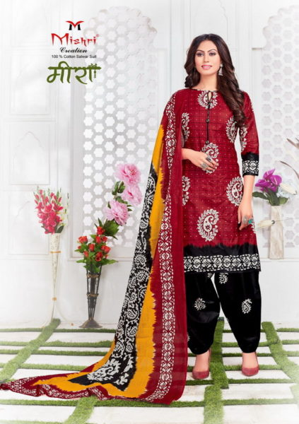 Meera vol 2 Dress Materials Wholesalers