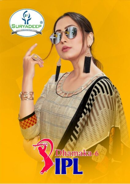 IPL Dhamaka vol 6 Low range Dress Materials Wholesaler