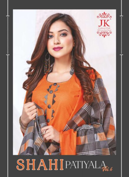 JK Shahi Patiyala vol 6 Salwar suits wholesaler