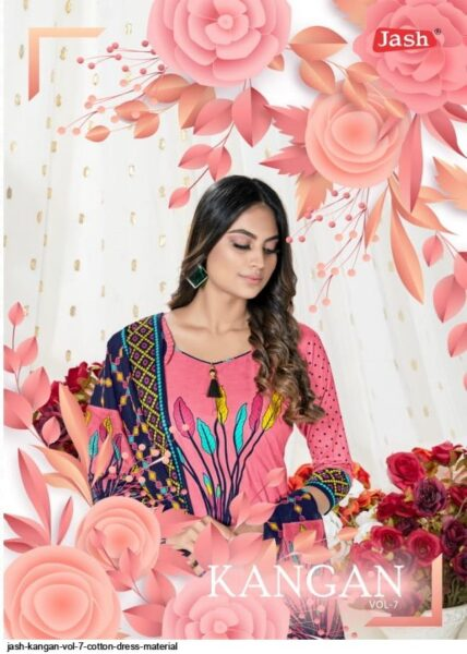 Jash Kangan vol 7 cotton dress materials wholesale
