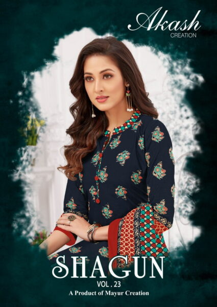 Mayur Aakash Shagun vol 23 Dress Materials Wholesale