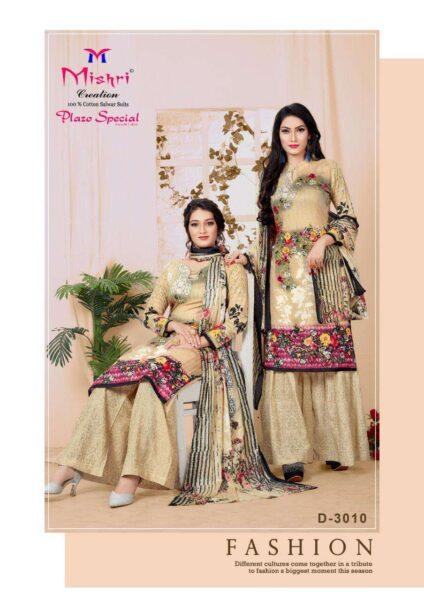 Mishri Palazzo spl vol 3 Salwar Suits wholesalers
