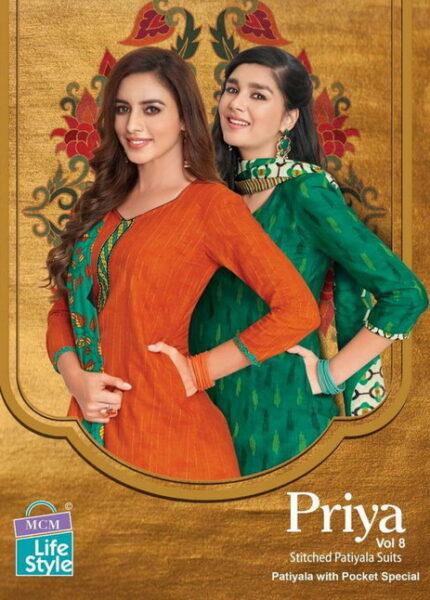MCM Priya vol 8 Readymade Patiyala Salwar Suits