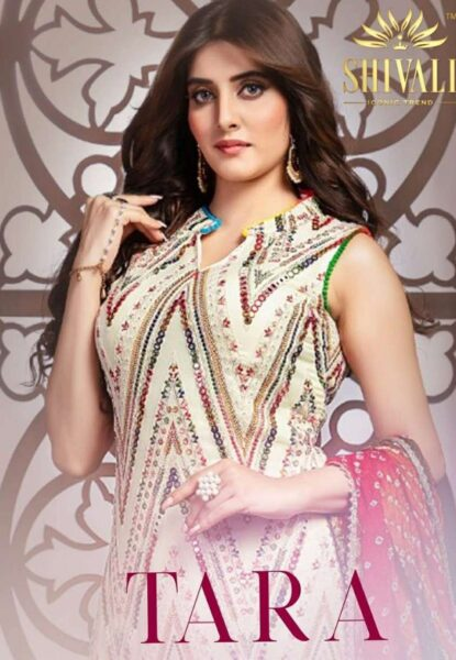 S4U Tara Designer Bridal wear Suits wholesalers