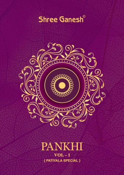 Shree Ganesh Pankhi vol 1 Salwar Suits wholesalers