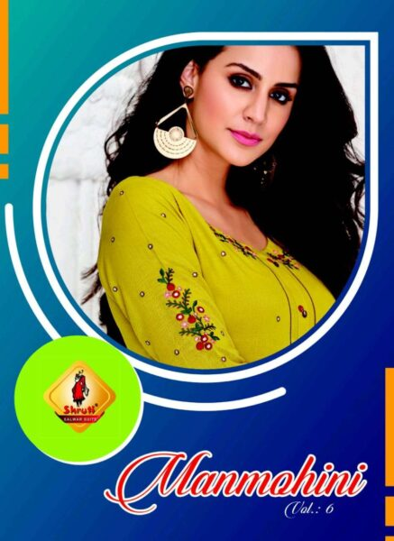 Shruti Manmohini vol 6 Long Kurtis wholesalers