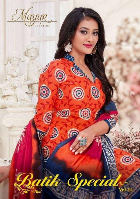 Mayur Batik vol 14 Dress Materials wholesalers