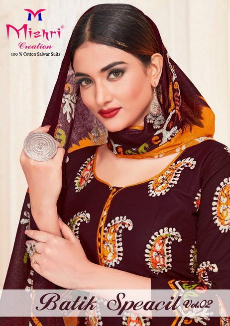 Mishri Batik vol 2 Cotton Batik Dress Materials