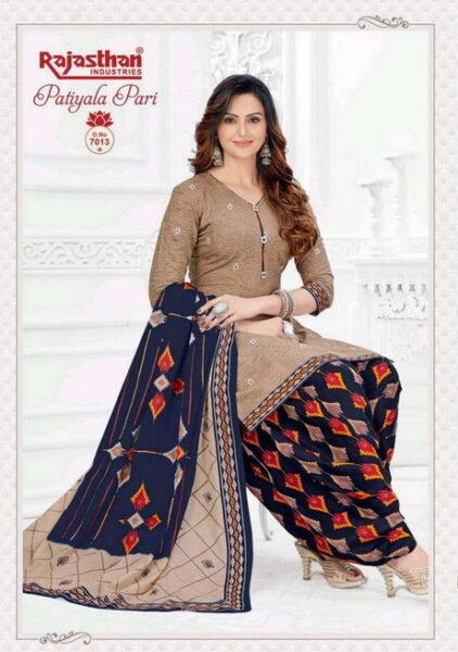 Patiyala Pari vol 7 Readymade Dress  wholesalers