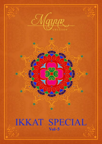Mayur Ikkat vol 5 Dress Materials wholesalers