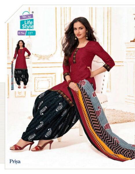 MCM Priya vol 9 Readymade patiyala salwar suits wholesaler