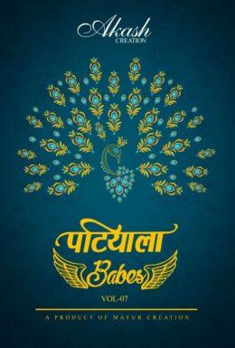 Mayur Patiyala Babes vol 7 Cotton print Salwar suits wholesaler @ 260
