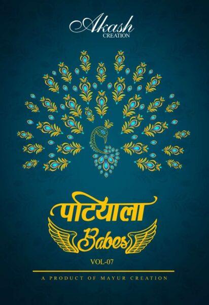 Mayur Patiyala Babes vol 7 Cotton print Salwar suits wholesaler