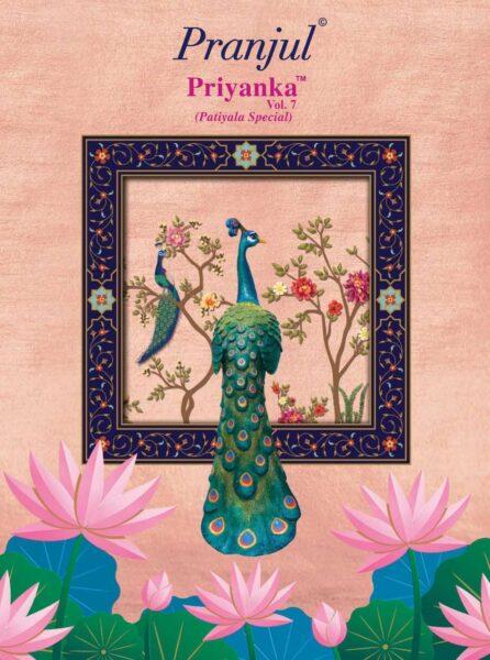 Pranjul Priyanka vol 7 Readymade Patiyala Salwar Suits wholesalers