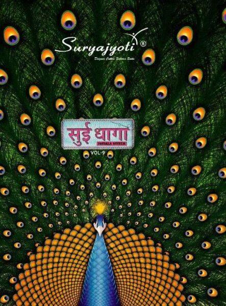 Sui Dhaga vol 9 Readymade Patiyala Suits wholesalers