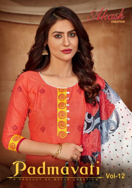 Akash Padmavati vol 12 Cotton print Dress Materials
