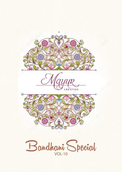Mayur Bandhani vol 10 Cotton Dress Materials wholesale