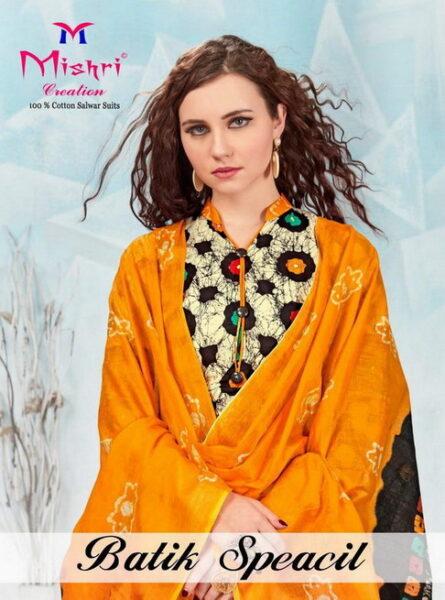 Mishri Batik vol 1 Cotton Dress Materials wholesale