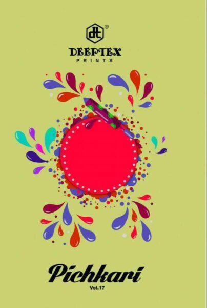 Deeptex Pichkary vol 17 Dress Materials wholesalers
