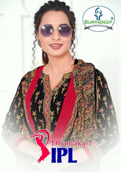IPL Dhamaka vol 7 Cotton Print Dress Materials wholesalers