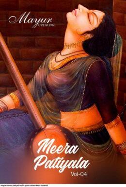 Mayur Meera Patiyala vol 4 Dress Materials wholesalers