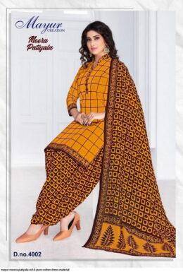 Mayur Meera Patiyala vol 4 Readymade Patiyala Dress