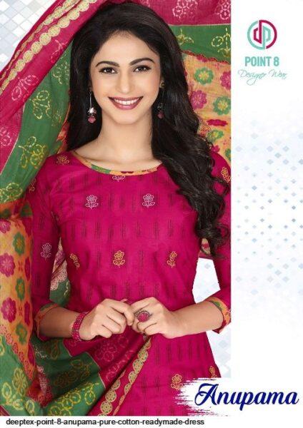 Deeptex Anupama Readymade Dress Wholesaler