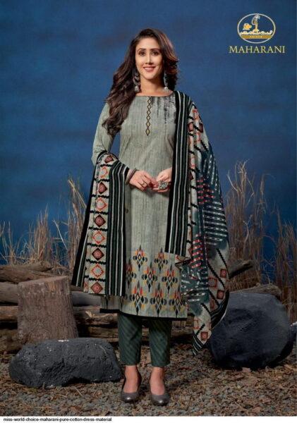 Maharani vol 15 Cotton Print Dress Materials wholesalers