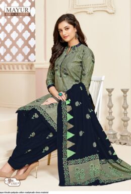 Mayur Khushi Patiyala Readymade Patiyala suits @ RS 445