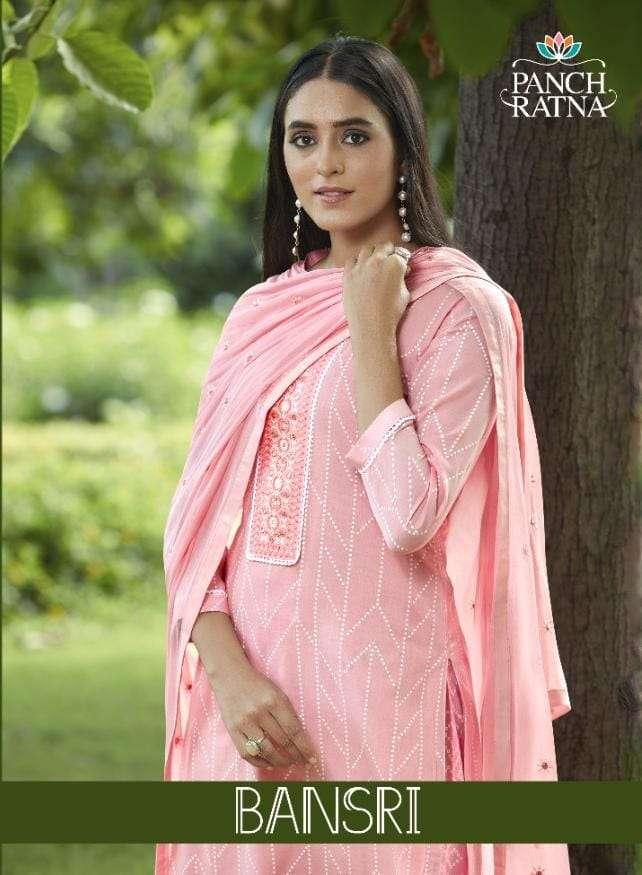Kessi Bansari Designer Salwar Suits wholesalers