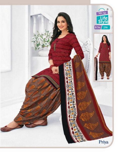 MCM Priya vol 10 Readymade Patiyala Suits wholesalers