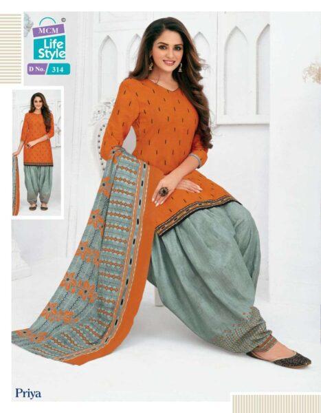 MCM Priya vol 11 Cotton Print Dress Materials wholesaler