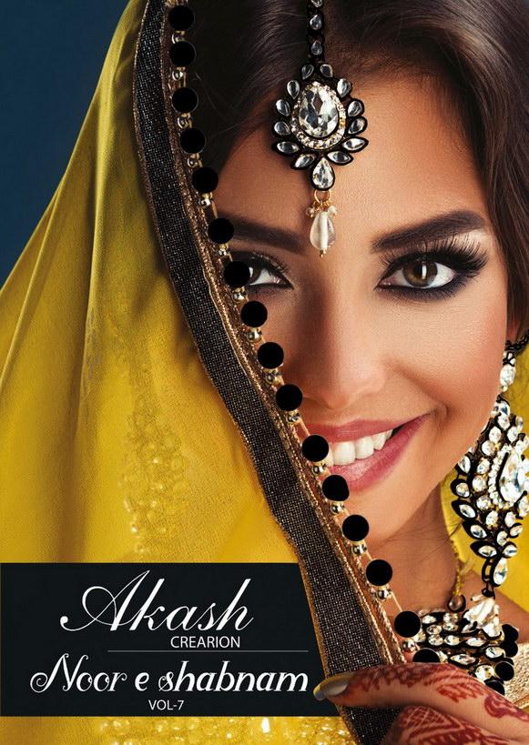 Mayur Noor E Shabnam vol 7 Cotton Dress Materials