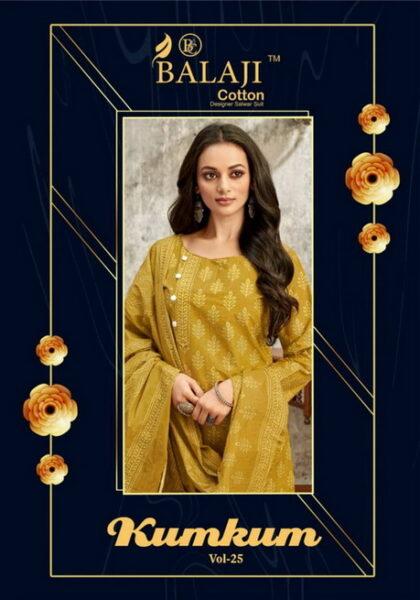 Balaji Kumkum vol 25 Cotton print Dress Materials