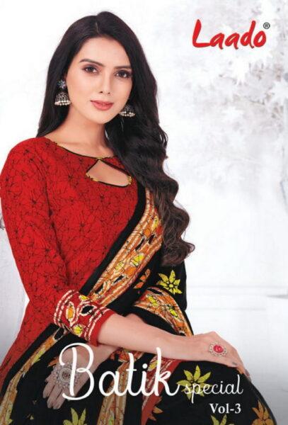 Laado Batik vol 3 Cotton Dress Materials wholesalers