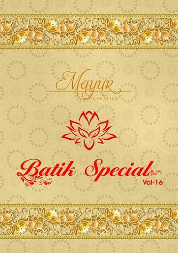 Mayur Batik vol 16 Cotton Dress Materials wholesalers