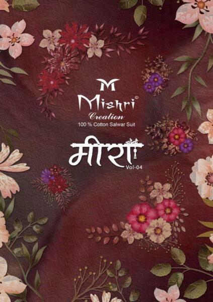 Mishri Meera Patiyala vol 4 Cotton Dress Materials