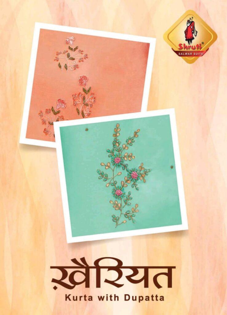 Shruti Khyariat Silk Kurtis with Dupatta wholesaler
