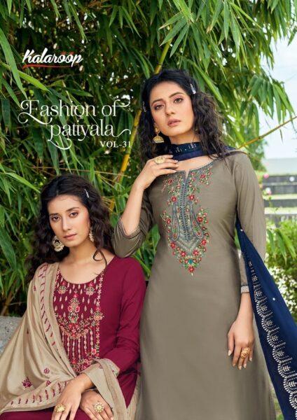Kajree Fashion of Patiyala vol 31 Readymade Suits
