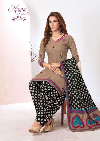 Mayur Ikkat vol 7 Cotton Dress Materials wholesaler