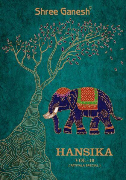 Shree Ganesh Hansika vol 10 Cotton Dress Materials wholesalers
